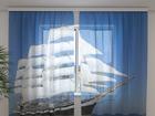 Šifoon-fotokardin White Sailing-ship 240x220 cm ED-100005