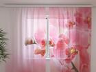Šifoon-fotokardin Pink orchid 240x220 cm ED-100029