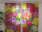 Šifoon-fotokardin Rosette 240x220 cm ED-100145