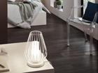 Lauavalgusti Vencino LED MV-101023