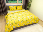 Tekikott Yellow Meadow 200x210 cm AN-102077