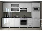 Köök Roxa-Reling 300 cm TF-102545