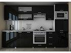 Köök Roxa-Reling 300 cm TF-102546