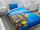 Bradley voodipesukomplekt Jahisadam 150x210 cm BB-103160