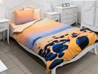 Bradley voodipesukomplekt Rahulik loojang 150x210 cm BB-103165