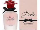 Dolce & Gabbana Dolce Rosa Excelsa EDP 30ml NP-106323