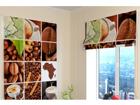 Pimendav roomakardin Coffee Africa 1 60x60 cm ED-108441