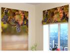 Pimendav roomakardin Autumn Grapes 120x140 cm ED-108495