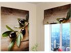 Pimendav roomakardin Black Olives 60x60 cm ED-108526