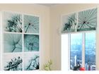 Pimendav roomakardin Dandelion 1 60x60 cm ED-108615