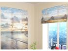 Poolläbipaistev roomakardin Faraway Ocean 120x140 cm ED-108671