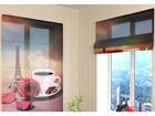 Poolläbipaistev roomakardin French coffee 60x60 cm ED-108696