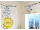Pimendav roomakardin Fresh Lemon 60x60 cm ED-108707