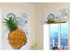 Pimendav roomakardin Fresh Pineapple