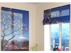 Poolläbipaistev roomakardin Fuji 2