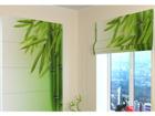 Pimendav roomakardin Green Bamboo 2