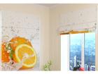 Pimendav roomakardin Juicy Orange 60x60 cm ED-108884