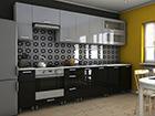Köök Bioko-Reling 300 cm TF-110978