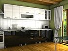 Köök Grand-Reling 300 cm TF-111152