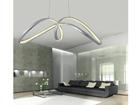 Rippvalgusti Ferro LED A5-116904