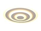 Laevalgusti Circle White 2 A5-116909