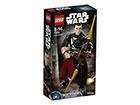 Chirrut Īmwe Lego Star Wars RO-120512