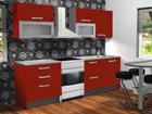 Köök Anna 1 K 200 cm AR-29162