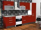 Köök Anna 1 PK 260 cm AR-29219