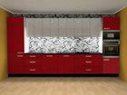 Köök Anna 400 cm AR-48051
