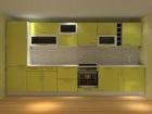 Köök Anna 405 cm AR-48095