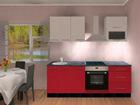 Köök Liisa 220 cm AR-51347