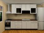 Köök Luisa 240 cm AR-52654