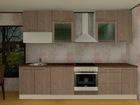 Köök Luisa PLN 300 cm AR-52703
