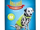 Helkurvest koertele Hau-Hau Champion M MC-58197