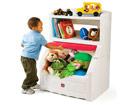 Raamaturiiul-mänguasjakast Step2