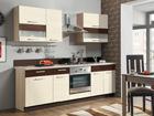 Köök 240 cm TF-59541