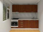 Köök 230 cm AR-59872