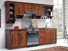 Köök 260 cm TF-64682