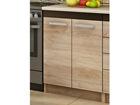 Alumine köögikapp 60 cm TF-65786