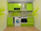 Köök Päike AR-67780