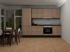 Köök Tiiu AR-67942