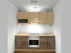 Köök Lisette 210 cm AR-68805
