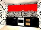 Köök Mirtel AR-69459