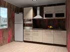Köök Darja AR-70093