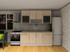 Köök Luisa mini 200 cm AR-75414