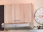 Ülemine köögikapp AQ-75517