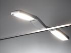 Peeglivalgusti Sensio Wave LED LY-76941