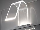Peeglivalgusti Sensio Cascade LED LY-77045