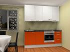 Köök 210 cm AR-77382