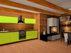 Köök 300 cm AR-77541